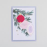 Katie Housley 'Wonderful Time of the Year' Card